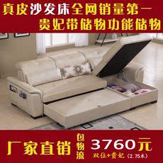 Диван-кровать Kaifeng home