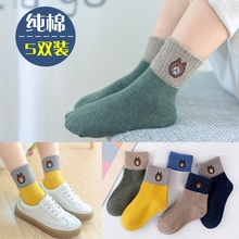 Children's socks pure cotton spring and autumn thin men's and women's children's pure cotton middle tube socks autumn and winter baby cotton socks