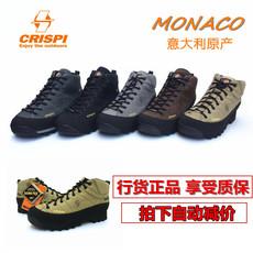 трекинговые кроссовки CRISPI MONACO GTX
