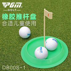 лунка для гольфа Pgm db008/1