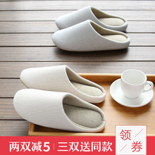 Lovers' home, winter warm cotton slippers, indoor soft floor, men's home shoes, floor slippers, women's cotton towing.