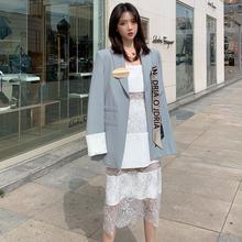 Autumn Korean version loose small business suit suit