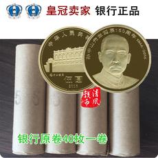 Юбилейные монеты, Медали из обычных металлов
