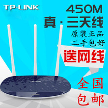 Second hand home WiFi router tplink wireless router 842n 881n 882n 885n through the wall King
