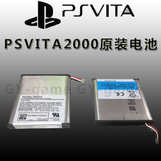 Аккумулятор для PS Vita Оригинальный psv1000