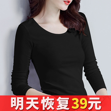 Cotton black long sleeve thin T-shirt with bottoming