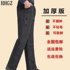 Утепленные штаны OTHER 808