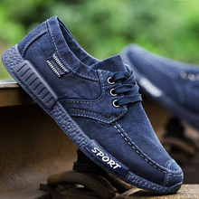 New deodorant old Beijing cloth shoes casual canvas shoes