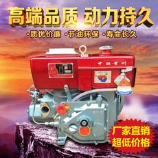 Дизельный двигатель Michael power R175 R176