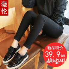 Jeans for women Wei Lun 1688