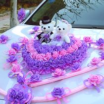 婚车装饰套装 车头拉花结婚礼主副婚车头花小熊仿真花车布置装饰