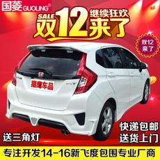 Обвес Guoling 14-15 GK5 RS