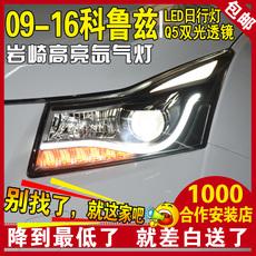 лампа When Yu 09-15 Q5 LED