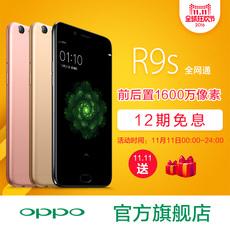 Мобильный телефон OPPO R9S 1600 4G