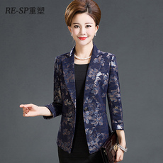 Clothing for ladies Re/sp x/600 40-50