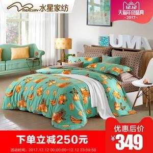 水星家纺全棉磨毛印花四件套加厚保暖被套1.8m床双人床单床品四件套