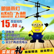 Вертолет на электро-, радиоуправлении XXX