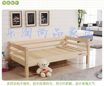 Solid wood childrens Princess boy childrens beds