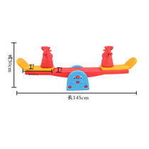 Toys meeting childrens seesaw plastic rocking horse kindergarten for two family amusement equipment for two childrens rocking horse