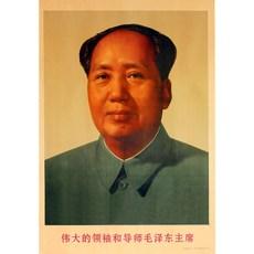 Коллекционные революционные плакаты и портреты 67