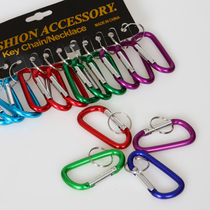Outdoor camping accessories aluminum carabiners hanging 7th d-hanging multi-function carabiner key chain