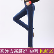 Mm weight in autumn and winter plus size high waist skinny stretch skinny jeans