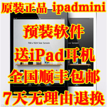 Apple/�O�� iPad MINI(16G)WIFI�� ipadmini���� 4G ����2�ְ��]