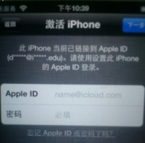 �ƽ⼤��id�iipad iphone5 4 ��ios7��ӛapple ID�ܴa�o������