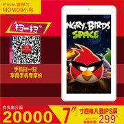 Ployer / punaier MOMO9 birdie 8GB WIFI Quad-Core HD IPS de punto plano