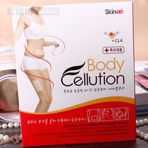 �n��Skin Body Cellution���w�N �����o������ ���� һ��5�N