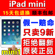 Apple/�O��iPad mini(16G)WIFI�� ipadmini���� ��l����ipadmini