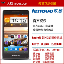 """Lenovo/""""�� A880 �ĺ�6.0����1.3G �p���p��Android4.2�����֙C"""