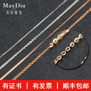 Box chain / O word chain / Chopin clavicle chain rose gold chain au750 k white gold necklace 18k gold necklace women