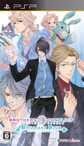 PSP�[�� ��Ů brothers conflict �ֵܑ� �W��ε�{+���� ����