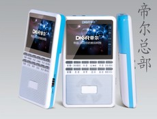Диктофон Royal Seoul DR-24 MP3