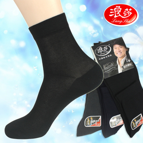 浪莎男袜夏天袜子男士短袜超薄款棉袜厂家批发正品防臭潮男人袜子