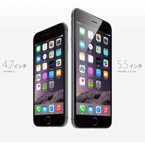 Apple/�O�� iPhone 6 Plus 4G�֙Cȫ���հ�o�i ��؛�A���ձ���ُ