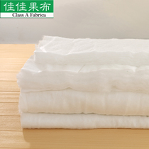 Down comforters cotton acrylic imitation silk Quilted Jacket coat covers mat bedspread quilt mattress cotton wadding