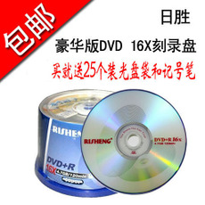 Диски CD, DVD Risheng DVD 16X