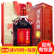 Hong Mao 500ml