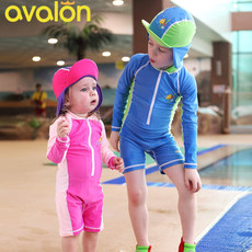 Men swimsuits Avalon Classic full body