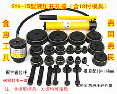 Гидравлическое устройство открытия SYK-8A8B15