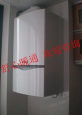 Радиатор отопления 140