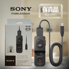 Затвор Sony RM-VPR1 RX100M2 A7R 3N
