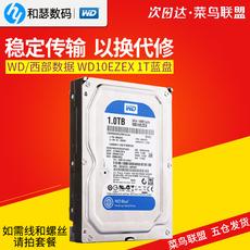 Hard drive WD WD10EZEX 1T 1TB