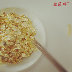 Сусальное золото Jiankang