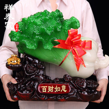 Jade cabbage ornaments, fortune inviting, Fengshui home furnishings, ornaments, office, living room furnishings, creative business opening gifts