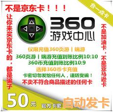 S-360 Валюта