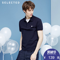 Polo Shirt 417106502 500 50SELECTED