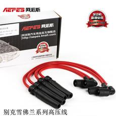 Высоковольтный провод Aepes 1.6 1.4